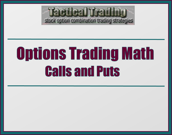 Options expiration strategies